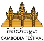 カンボジアフェスティバル2022
